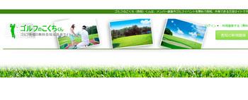 golfteacher.jpg